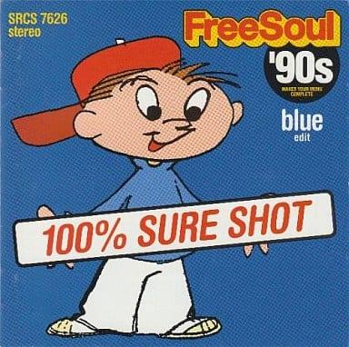 オムニバス / フリー・ソウル'90s~ブルー・エディット(廃盤)