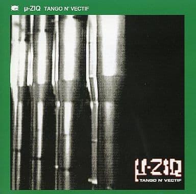 μ-Ziq(ミュージック)/タンゴン・ヴェクティフ