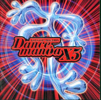 ダンスマニアX5