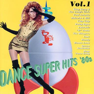 オムニバス / ダンス・スーパー・ヒッツ'80s Vol.1(廃盤)