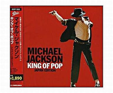 マイケル・ジャクソン / キング・オブ・ポップ~ジャパン・エディション[限定盤]