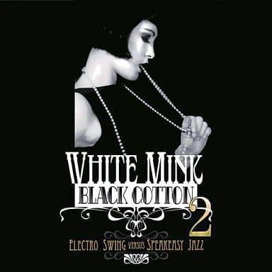 ホワイト・ミンク・ブラック・コットン2