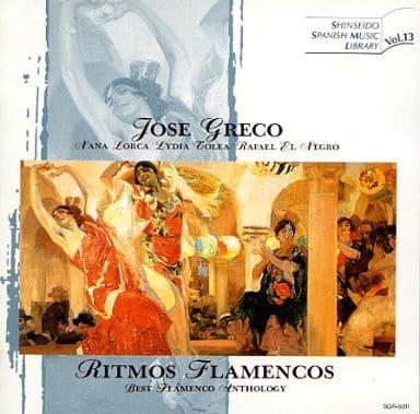 ホセ・グレコ舞踊団 / フラメンコの響宴