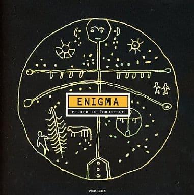 エニグマ / リターン・トゥ・イノセンス(廃盤)