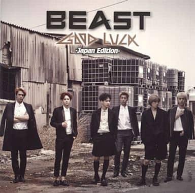 BEAST / Good Luck -Japan Edition-