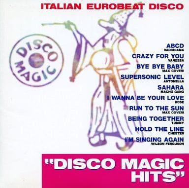 """イタリアン・ユーロビート・ディスコ""""DISCO MAGIC HITS"""""""