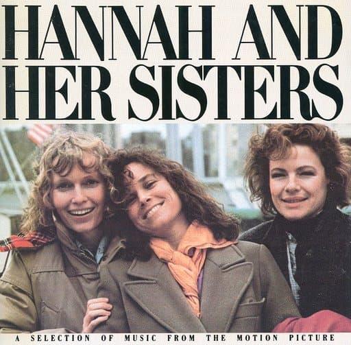 駿河屋 -サントラ(ハンナとその姉妹/ハンナとその姉妹(洋楽)
