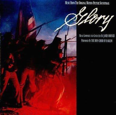 ジェームス・ホーナー / コロムビア トライ・スター映画配給 オリジナルサウンドトラック グローリー