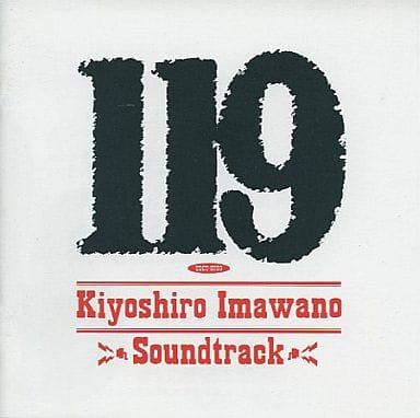オリジナルサウンドトラック / 映画119