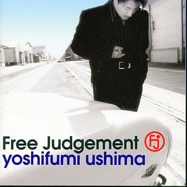 鵜島仁文 / Free Judgement(廃盤)
