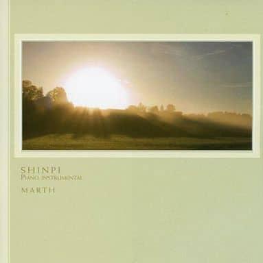 MARTH / SHINPI PIANO INSTRUMENTAL