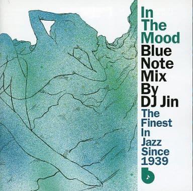 イン・ザ・ムード-ブルーノート・ミックス・バイ・DJ JIN