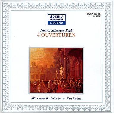 ニコレ(オーレル) / 管弦楽組曲第1番ハ長調