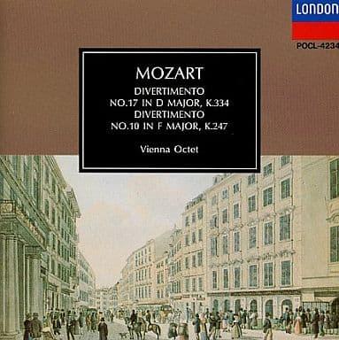 ウィーン八重奏団員 / モーツァルト:ディベルティメント第17・10番