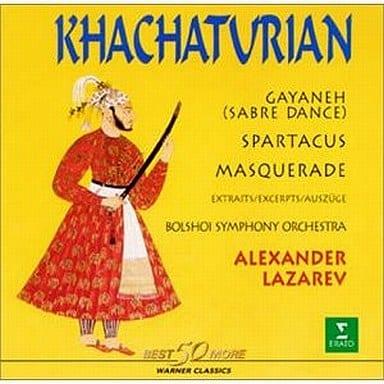 ラザレフ(アレクサンドル) / 剣の舞*バレエ音楽~ハチャトゥリアン:管弦楽作品集