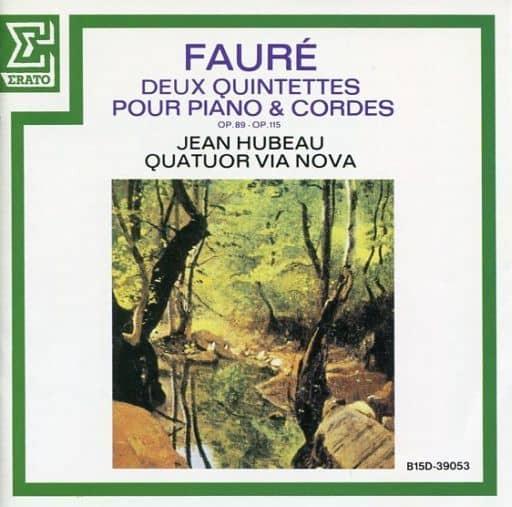 ジャン・ユボー(ピアノ) ヴィア・ノヴァ四重奏団 / フォーレ:ピアノ五重奏曲 第1、2番