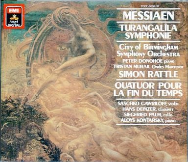 ラトル(指揮) / メシアン:トゥーランガリーラ交響曲 世の終わりのための四重奏曲