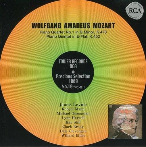 レヴァイン  / モーツァルト:ピアノ四重奏曲