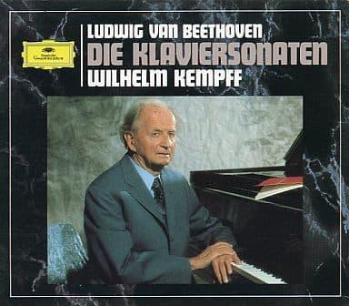 ウィルヘルム・ケンプ(ピアノ) / ベートーヴェン:ピアノ・ソナタ全集