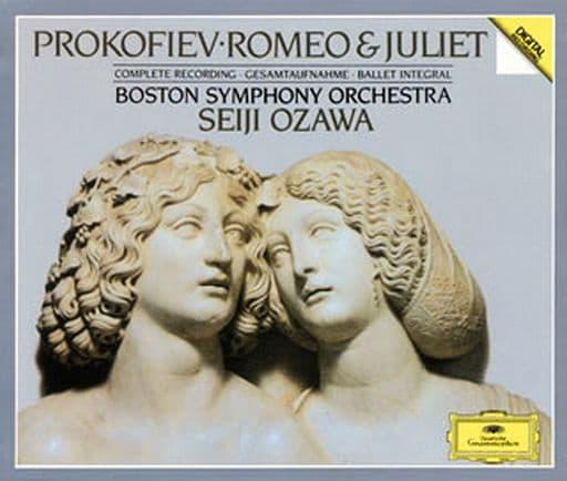小沢征爾指揮 ボストン交響楽団 / プロコフィエフ バレエ<<ロメオとジュリエット>>(全曲)