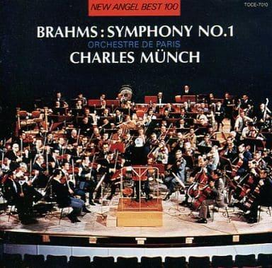 シャルル・ミュンシュ(指揮) パリ管弦楽団 / ブラームス:交響曲 第1番
