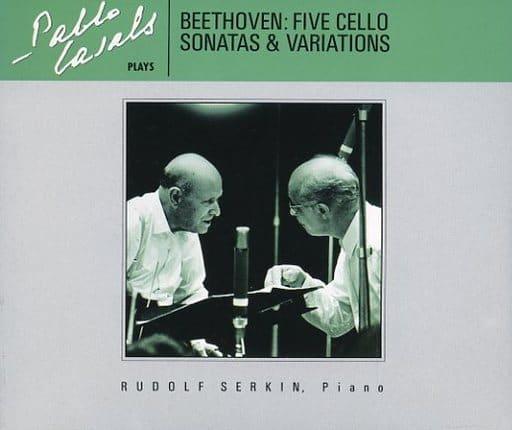 パブロ・カザルス(チェロ) ルドルフ・ゼルキン(ピアノ) / ベートーヴェン:チェロ・ソナタ(全曲) 変奏曲集