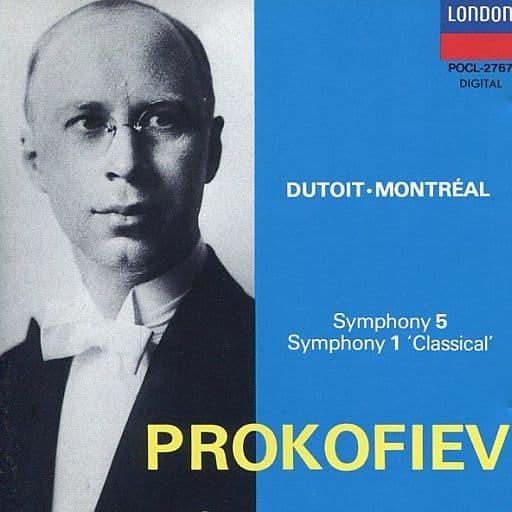 シャルル・デュトワ(指揮) モントリオール交響楽団 / プロコフィエフ:交響曲第1番「古典」、第5番