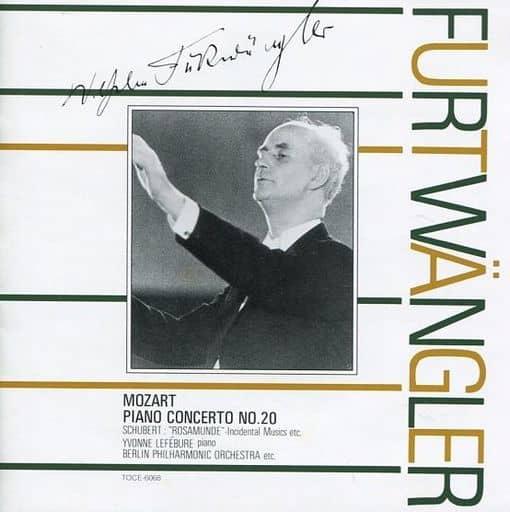 ウィルヘルム・フルトヴェングラー(指揮) イヴォンヌ・ルフェビュール(ピアノ) / モーツァルト:ピアノ協奏曲第20番