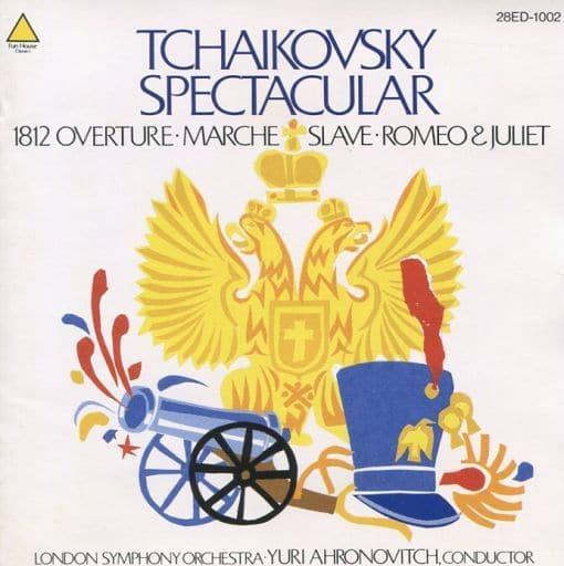 駿河屋 -<中古>ユーリ・アーロノヴィチ(指揮) ロンドン交響楽団 ...