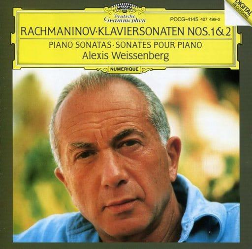 アレクシス・ワイセンベルク(ピアノ) / ラフマニノフ:ピアノ・ソナタ第1・2番