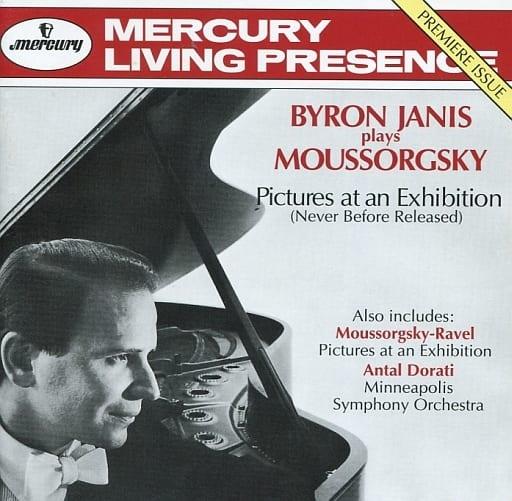 アンタル・ドラティ(指揮) バイロン・ジャニス(ピアノ) ミネアポリス交響楽団 / ムソルグスキー:展覧会の絵