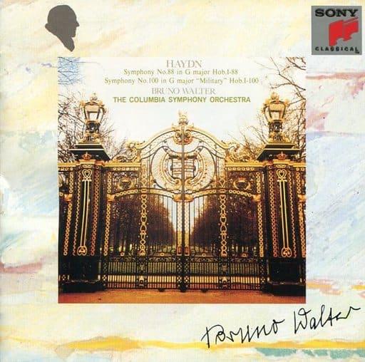 ブルーノ・ワルター(指揮) / ワルターの芸術(1) ハイドン:交響曲「V字」「軍隊」