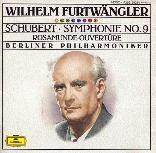 ヴィルヘルム・フルトヴェングラー / シューベルト:交響曲第9番<<ザ・グレート>>・<<ロザムンデ>>序曲