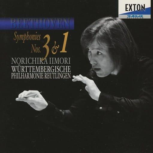 飯森範親(指揮) / ベートーヴェン:交響曲第1番&第3番(サイン入り)