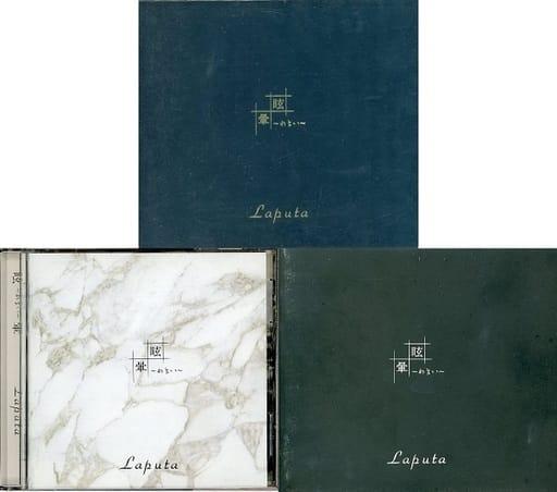Laputa / 眩~めまい~暈[初回限定1stプレス盤]