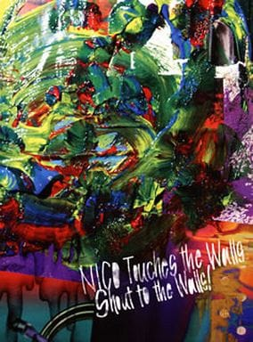 NICO Touches the Walls / Shout to the Walls![DVD付初回限定盤]