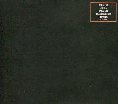 "SPIRAL LIFE / SPIRAL LIVE-SLBL-HALL CIRCUIT 1995""FLOURISH""[FC限定](状態:歌詞カード欠け)"