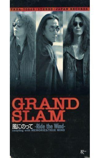 Grand Slam   /風にのって/Memories/