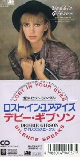 デビー・ギブソン     /(廃盤)ロスト・イン・ユア・ア