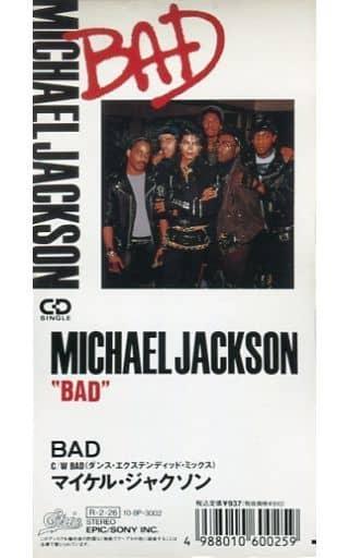 マイケル・ジャクソン   /(廃盤)BAD/同EXREM