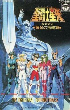 聖闘士星矢 音楽集VI 黄金の指輪篇 TV ORIGINAL SOUNDTRACK