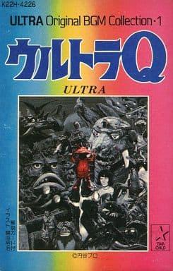 ウルトラQ ウルトラ・オリジナルBGMコレクション 1