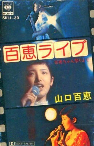 ちゃん 百恵 あのシーンも…山口百恵さん伝説の引退コンサートにネット世代も興味津々「松ちゃんも観るんだろうか?」(1/2ページ)
