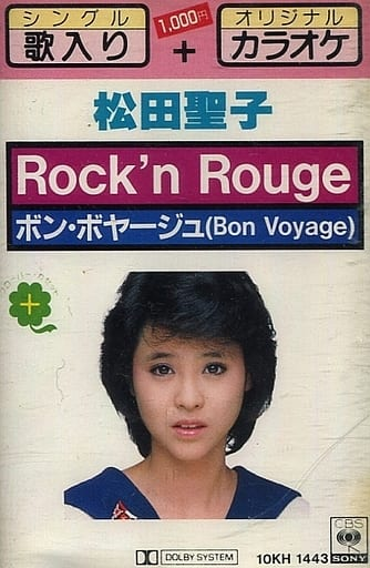 Rock n rouge 松田 聖子