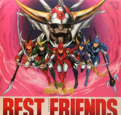 草尾毅 / 鎧伝サムライトルーパー / BEST FRIENDS
