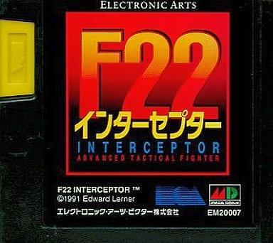 F22 インターセプター (箱説なし)