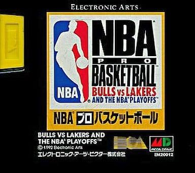 NBAプロバスケットボール BULLS VS LAKERS (箱説なし)