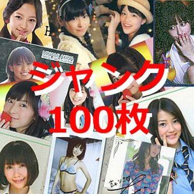 じゃんく 女性アイドルトレカ 100枚セット