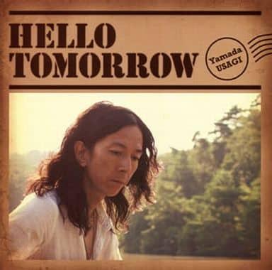 ランクB) 山田兎 / HELLO TOMORROW