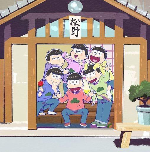 おそ松さん 第1期 SPECIAL NEET BOX [初回生産限定版]